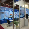 11th TEHRAN INTERNATIONAL INDUSTRY EXHIBITION